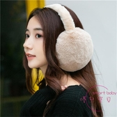 耳罩 正韓可折疊耳套保暖女秋冬季可愛耳罩仿兔毛保暖耳包男女耳捂耳暖【快速出貨】