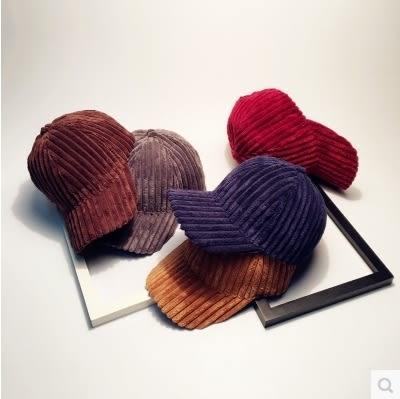 韓版寬條燈心絨棒球帽純色加厚保暖休閒百搭鴨舌帽