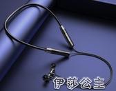 頸掛式耳機 藍牙耳機無線運動入耳頸掛脖式適用蘋果VIVO華為OPPO超長待機