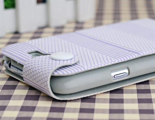 note 2 免運  Galaxy Note2 N7100 小清新紐扣 上下開支架皮套(任選二個$900)