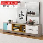 北歐風電視櫃茶幾組合現代簡約小戶型客廳臥室地櫃可伸縮仿實木色RM 免運快速出貨