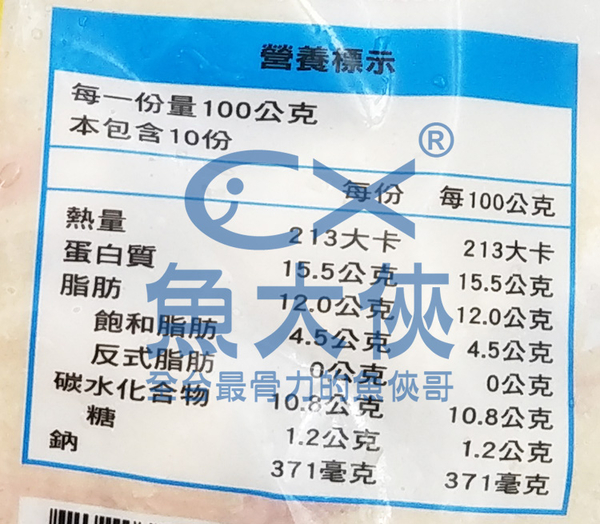 1J4B【魚大俠】FF243強匠優質雞塊含肉率高款(1kg/包)