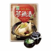 【東勝】韓國傳統人蔘雞湯