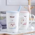 杯子卡通創意個性潮流馬克杯帶蓋勺北歐ins可愛情侶韓版簡約少女 蘿莉小腳丫
