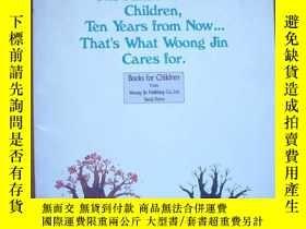 二手書博民逛書店The罕見Future of Your Children(英文版