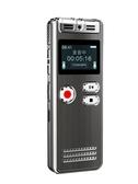 錄音筆 新科 Q632G大容量專業錄音筆高清降噪學生上課用會議轉文字mp3 星河光年