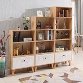 北歐書架書柜落地組合兒童家用客廳置物架