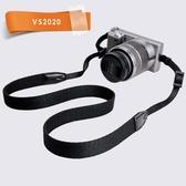 相機背帶 微單相機背帶肩帶a6400相機帶G7X2掛脖M50掛繩佳能200D2 M6個性富士XT3索尼a7  【米家科技】