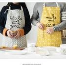 北歐風全純棉布藝圍裙防油清潔圍裙廚房家居咖啡店 露露日記