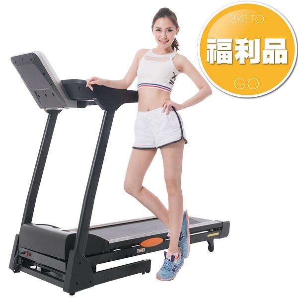 【超贈點五倍送】(福利品)tokuyo 家用旗艦版全能電動跑步機 TT-416