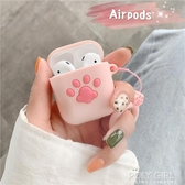 可愛貓爪airpods保護套airpods Pro耳機套3代蘋果無線藍芽2代女款 polygirl