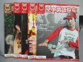 【書寶二手書T6/語言學習_PCX】空中英語教是_2008/1~11月間_共5本合售_音樂才子王力宏等_未附光碟