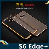 三星 Galaxy S6 Edge+ Plus 電鍍PC隱形手機殼 硬殼 透明背殼 高透輕薄 防刮防水 保護套 手機套 外殼