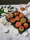 中秋月餅模具手壓式家用廣式冰皮壓花糕點模子綠豆糕磨具不黏烘焙 黛尼時尚精品