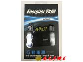 《南屯手機王》Energizer勁量 UE20001 免帶線行動電源【宅配免運費】