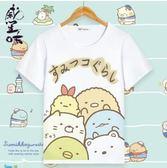 可愛角落生物短袖T恤白熊貓咪企鵝炸豬排動漫周邊男女萌系衣服夏  提拉米蘇