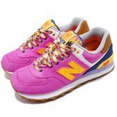 【六折特賣】New Balance 復古慢跑鞋 574 NB 紫 黃 基本款 運動鞋 休閒鞋 女鞋【PUMP306】 WL574EXBB