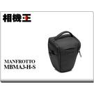 相機王 Manfrotto Advanced Holster S III 大型相機槍套包 三代