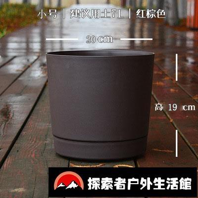 圓形花盆陽臺綠蘿塑料花盆帶托盤環保直筒樹脂仿陶瓷【探索者】