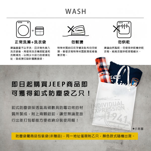 【JEEP】LOGO拼接休閒長袖TEE (湖水藍)