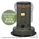 日本代購 空運 TOYOTOMI KS-...