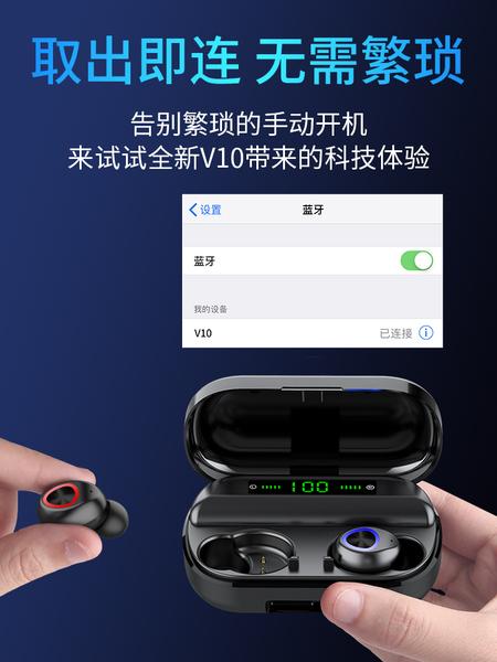 藍芽耳機 真無線雙耳藍芽5.0耳機一對隱形迷你入耳掛耳塞式開車適用蘋果安卓通用