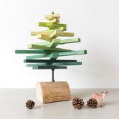 辦公室桌面裝飾配色木條樹形書架擺件 交換禮物