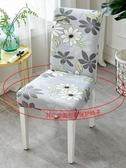 椅套椅子套罩