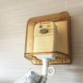尾牙年貨節86型插座開關防水盒保護蓋罩A.O史密斯防濺盒浴室插座防水罩通用第七公社