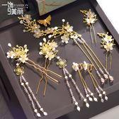 中式新娘頭飾鳳冠套裝水晶花古裝發飾發簪【南風小舖】