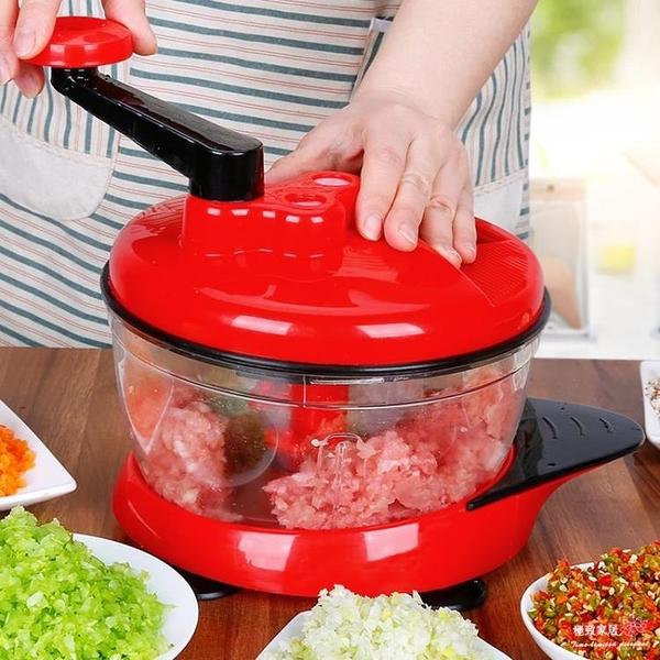 切菜器 手動絞菜機家用切菜攪拌蒜泥切菜器多功能手搖切菜機廚房用品【快速出貨】