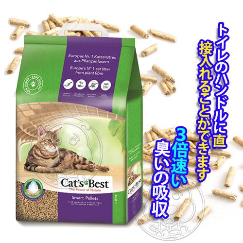 【培菓寵物48H出貨】德國凱優CATS BEST》紫標凝結木屑砂(專為長毛貓)-10L/5kg