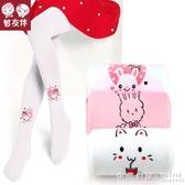 女童連褲襪兒童打底褲夏季薄款白色絲襪長筒襪子打底襪春秋舞蹈襪 怦然心動