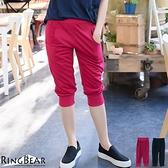質感七分褲--輕鬆休閒運動女孩腰頭褲管羅紋雙口袋運動七分褲(紅.藍XL-4L)-S75眼圈熊中大尺碼◎