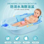 嬰兒洗澡盆浴盆新生兒寶寶用品可坐躺通用小孩兒童沐浴桶大號加厚·享家生活館IGO