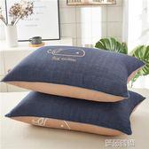 枕頭網紅枕頭枕芯一對裝枕頭學生宿舍床單人一只裝成人護頸椎枕女 曼莎時尚LX