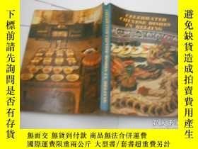 二手書博民逛書店CELEBRATED罕見CHINESE DISHES IN BEIJING 北京的中國名菜 (英文版)Y974
