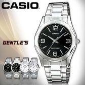 CASIO手錶專賣店 卡西歐  MTP-1275D  男錶 指針 數字 日常生活防水 礦物玻璃 三折式不繡鋼錶帶