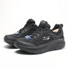 SKECHERS 休閒鞋 DLUX WALKER INFINITE MOTION 全黑 銀LOGO 厚底 增高 女 (布魯克林) 149023BBK