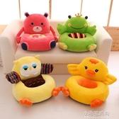 小沙髮幼兒園寶寶凳子懶人沙髮椅可愛卡通可拆洗寶寶男孩女孩YXS 【快速出貨】