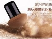 蘑菇頭粉撲幹濕兩用 海綿氣墊 BB植絨粉撲柔軟不易吸粉易上妝 《NailsMall美甲美睫批發》