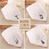 口水巾三角巾嬰兒純棉紗布按扣寶寶頭巾1到2歲新生兒兒童圍嘴圍巾