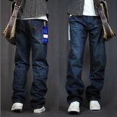 全館85折秋冬季牛仔褲男直筒寬鬆加絨款長褲子加肥加大碼胖子粗腿肥佬休閒