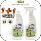 《飛翔無線3C》柔軟熊 浴室強效清潔劑 檸檬油+小蘇打 1+1超值組合│噴槍瓶600ml+補充罐600ml