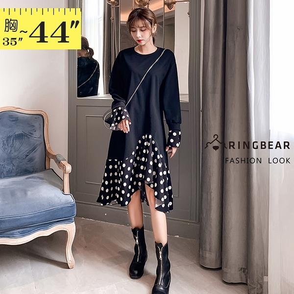 連身裙--休閒活潑修身顯瘦不規則圓點拼接下擺喇叭袖圓領長袖洋裝(黑L-2L)-A395眼圈熊中大尺碼◎