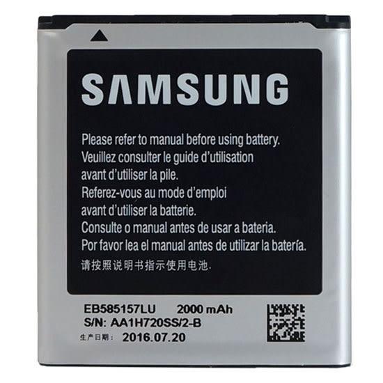 【EB585157LU】三星 Samsung Galaxy Beam i8530/Win i8552 原廠電池/原電/原裝鋰電池 2000mAh