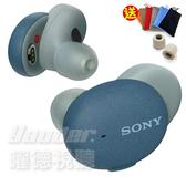 【曜德 送絨布套+記憶耳塞】SONY WF-H800 藍色 真無線藍牙耳機 16H續航力