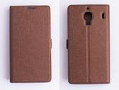 IMOME-X Xiaomi 紅米手機/紅米手機1S 側翻手機保護皮套 閃電紋 綠色