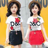 童裝女童季套裝中大童時尚短袖兩件套韓版潮兒童衣服   時尚教主