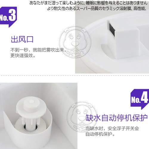 【培菓平價寵物網】dyy》七彩大容量LED燈超音波寵物除臭霧化加濕器 薰香機水氧機2.4公升
